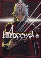 Manga - Manhwa - Fate/Apocrypha jp Vol.8