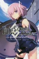 manga - Fate/Grand Order -mortalis:stella jp Vol.1