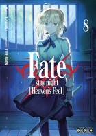 Fate/Stay Night - Heaven's Feel Vol.8