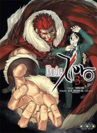 Mangas - Fate/Zero Vol.3