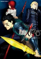 Manga - Manhwa - Fate/Zero jp Vol.4