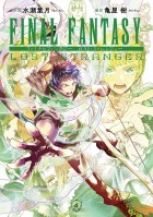Manga - Manhwa - Final Fantasy - Lost Stranger jp Vol.4