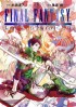 Manga - Manhwa - Final Fantasy - Lost Stranger jp Vol.5