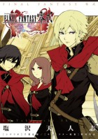mangas - Final Fantasy - Reishiki - Type-0 vo