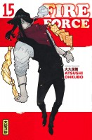 Fire Force Vol.15