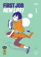 Manga - Manhwa - First job, New Life Vol.1