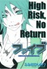 Manga - Manhwa - Five - High Risk No Return jp
