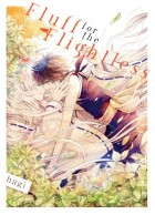 Manga - Manhwa - Fluff for the Flightless