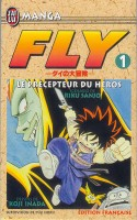 Manga - Manhwa - Fly Vol.1