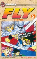 manga - Fly Vol.5