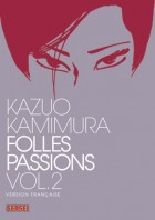 manga - Folles passions Vol.2