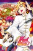 Manga - Manhwa - Food wars Vol.15