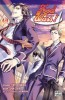 Manga - Manhwa - Food wars Vol.23