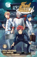 Manga - Manhwa - Food wars Vol.33