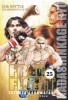 Manga - Manhwa - Free fight - New Tough Vol.25