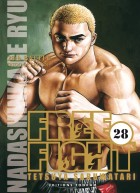 Free fight - New Tough Vol.28