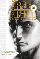 Free fight - New Tough Vol.31