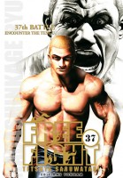 Manga - Manhwa - Free fight - New Tough Vol.37
