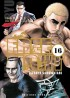 Manga - Manhwa - Free fight - New Tough Vol.16