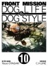 Manga - Manhwa - Front Mission - Dog Life and Dog Style Vol.10