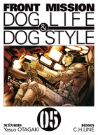 Mangas - Front Mission - Dog Life and Dog Style Vol.5