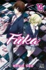 Manga - Manhwa - Fûka Vol.16