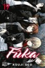 Manga - Manhwa - Fûka Vol.19