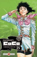 Mangas - Full Ahead ! Coco Vol.25