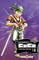Manga - Manhwa -Full Ahead ! Coco Vol.18