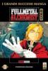Manga - Manhwa - Fullmetal Alchemist Gold it Vol.1