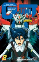 manga - Gundam G-unit Vol.2