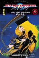 manga - Galaxy express 999 Vol.18