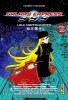 Manga - Manhwa - Galaxy Express 999 Vol.2