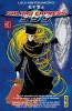 Manga - Manhwa - Galaxy Express 999 Vol.3