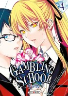 Gambling School - Twin Vol.4