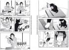 Planche supplémentaire NEKOGURASHI NO GAMER-SAN ©2019 Wataru NADATANI / SHOGAKUKAN