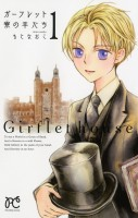 mangas - Garfuretto House no Hitsujitachi vo