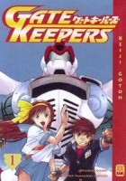 Gate keepers Vol.1
