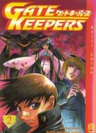 Gate keepers Vol.2