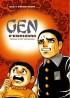 Manga - Manhwa - Gen d'Hiroshima - Intégrale Vol.1