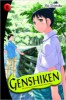 Manga - Manhwa - Genshiken us Vol.8