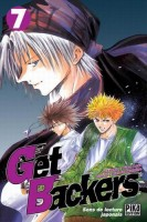 Manga - Manhwa -Get Backers Vol.7