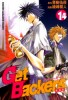 Manga - Manhwa - Get Backers jp Vol.14