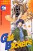 Manga - Manhwa - Get Backers jp Vol.19