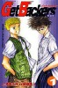 Manga - Manhwa - Get Backers jp Vol.1