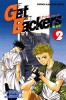 Manga - Manhwa - Get Backers jp Vol.2