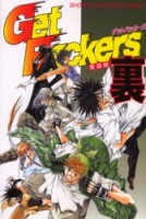 Mangas - Get Backers -guide book jp