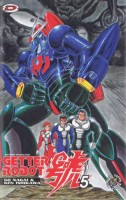 Getter Robot Go Vol.5