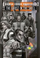 Manga - Manhwa -The Ghost in the shell 1.5