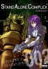 Manga - Manhwa - Ghost in the Shell - Stand Alone Complex Vol.2